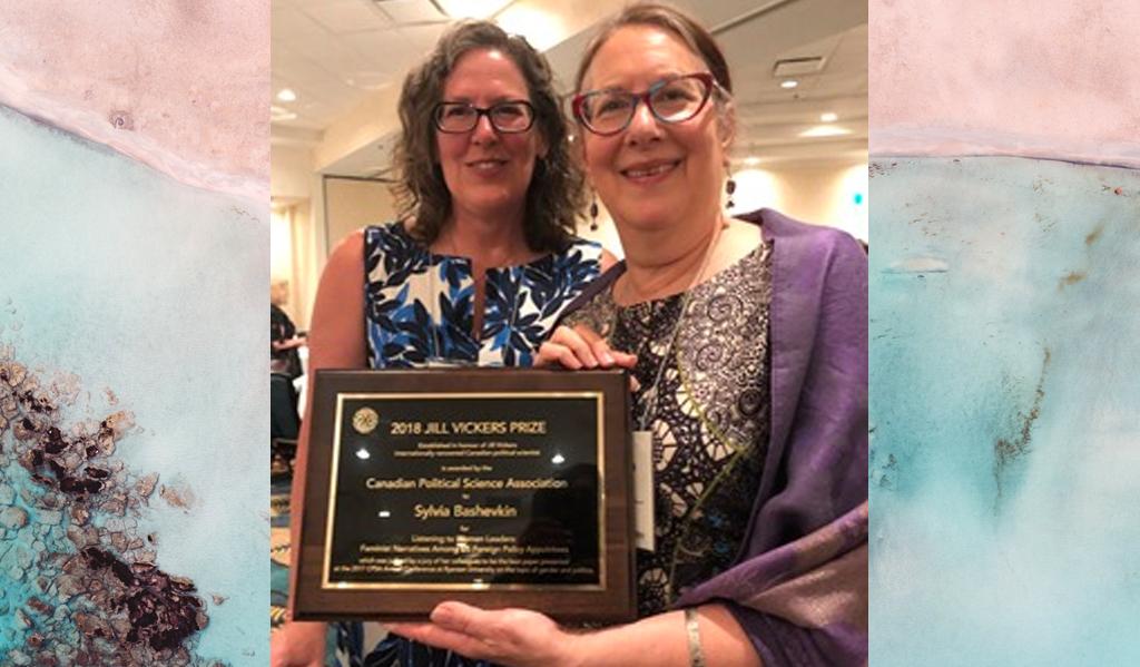 2018 Jill Vickers Prize