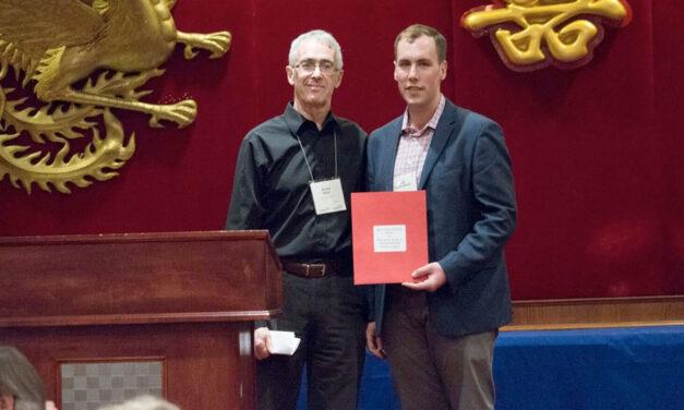 2017 Prix de l'ACSP pour une présentation visuelle