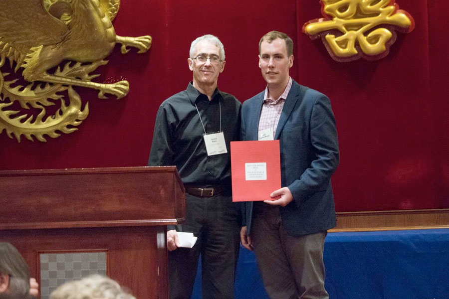 2017 Poster Prize