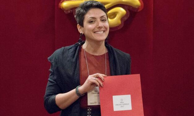 2017 Vincent Lemieux Prize