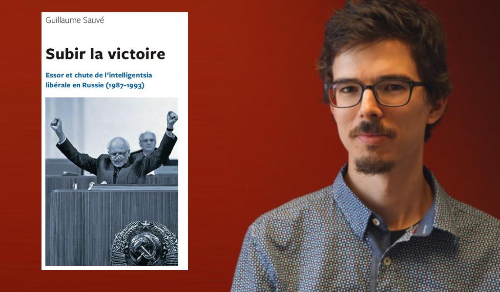 2020 Prix francophone de l'ACSP